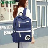 Moda elegante mochila Escolar de ressalto duplo populares Bag para meninas
