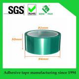 緑色ペット高温粘着テープ