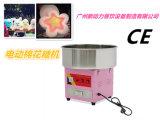 Commerical Cotton Candy Machine avec un prix raisonnable pour la vente