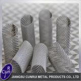 中国安い300ミクロン304のステンレス鋼の金網(工場)