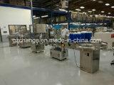 نا كثير آلات في نا [أوسا] زبونة مصنع