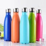 Bottiglia di acqua isolata bottiglia doppia di sport di acqua di vuoto dell'acciaio inossidabile di Multi-Colori