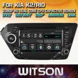 Witson Windows KIA K2 리오에서 라디오 입체 음향 DVD 플레이어