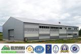 Prefabricated 가벼운 강철 구조물 공장 건물