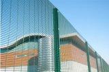 高品質358の反上昇の切断の防御フェンス