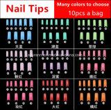 100PCS ColorfulフランスのProfessional Salon Artificial Fake Nail Tips