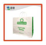 주문 인쇄는 브라운 Kraft 종이 봉지 또는 식료품류 음식 손 부대를 재생한다