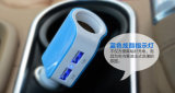Cargador USB Adaptador de salida de tomas múltiples Smocking divisor de encendedor de cigarrillos