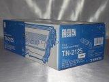 Großhandelsmarken-Schwarz-Toner-Kassette Tn2125 für Bruder-Drucker-Laser-Kassette