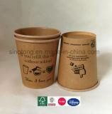 PLA 처분할 수 있는 Kraft/백지 컵