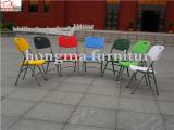 Asiento del banquete de boda que dobla las sillas plásticas para los acontecimientos