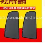 Parasoli laterali magnetici adatti del parasole 4PCS dell'automobile di abitudine