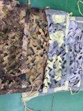 2019 nouveau style de filets de camouflage numérique militaire