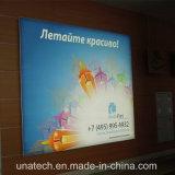 Коробка напольной афиши напряжения знамени Frameless установленная стеной освещенная контржурным светом СИД светлая