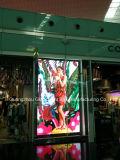 Fenêtre polychrome des vêtements P3.33 montrant l'écran de Digitals