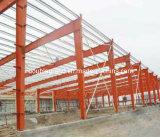 速いインストール鋼鉄建物か組立て式に作られた鉄骨構造の研修会の建物