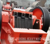 2017 Yuhong New Standard off Jaw Crusher with Better Function This Approved