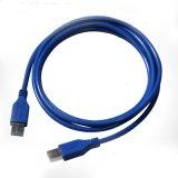 USB3.0 morgens zum morgens-Kabel