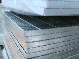 يشرشر فولاذ يبشر الصين [يب/ت4001-1998]