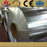 ASTM 6005の6005Aアルミ合金のコイルの価格/アルミニウムストリップおよびアルミニウム