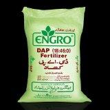 In het groot pp Geweven Verpakkende Zak voor Landbouw/Fruit /Vegetable /Rice