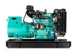 12.5kVA 10kw refroidi par eau de type ouvert Groupe électrogène Diesel avec Ricardo Yangdong moteur