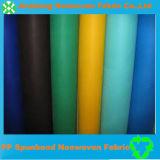 100% полипропилена Спанбонд Spunbond ткань для изготовления подушек безопасности (10g-200GSM)