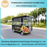 Зажаренная высоким качеством тележка еды передвижная электрическая для сбывания