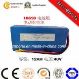 Descarga completa 12V de alta qualidade de armazenamento de energia bateria de polímero de lítio
