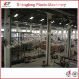 Рр тканый мешок бумагоделательной машины (SL-SC-4/750)