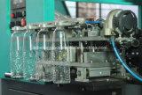 Пластиковые бутылки удар машины литьевого формования