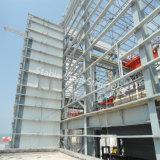 작업장 건물을%s 가벼운 강철 구조물