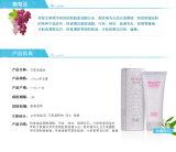 Pilaten 마스크 피부 관리 아시아 약쑥 Facial 세척제