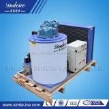 Китай производитель соленой воды лед бумагоделательной машины с помощью льда бен