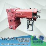 SZL-Serien-Getriebe für doppelten Plastikschraubenzieher