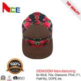 広州の工場オイルのワックスの女の子のための縁によって印刷される花ファブリック急な回復の帽子