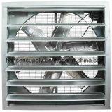 Hensenの温室のための産業換気扇水冷却ファン