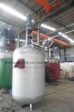химически реактор 2000L с топлением/охлаждать куртки