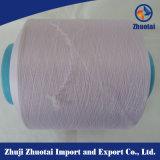 스판덱스는 뜨개질을 하는 진한 액체에 의하여 염색된 폴리에스테 털실 직물 털실을%s 털실을 덮었다