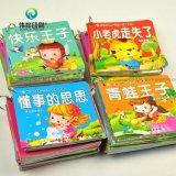 Stampa più poco costosa del libro infantile del cartone del Hardcover di colore completo di Guangzhou