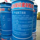 Polysulfide van de bouw Dichtingsproduct van Professionele Fabrikant