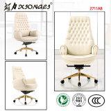 2711A 현대 사무실 회전대 행정상 가죽 회의 의자
