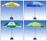 كبيرة تجاريّة [بش ومبرلّا] [سون] فناء مظلة