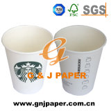 Двойной PE мелованной бумаги с возможностью горячей замены для чашки горячей питьевой