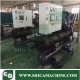 Chiller com Parafuso Industrial 60HP de potência do compressor