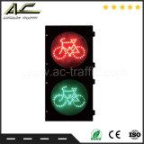 빨간 녹색 소통량 자전거 PC 주거 신호등을%s 가진 헤드