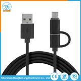 USBのデータケーブルを満たす1 5V/1.5Aのもっと携帯電話