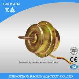Elektrischer Ventilations-Ventilatormotor