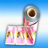 식품 포장 플라스틱에 의하여 인쇄되는 롤필름