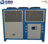 refrigeratore di acqua raffreddato aria industriale di raffreddamento di capienza 38356kcal/H